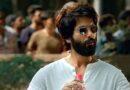 शाहिद कपूर की फिल्म 'कबीर सिंह' इंटरनेट पर लीक, कमाई में होगा बड़ा नुकसान!