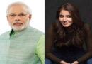 'चंद्रयान 2' पर अभिनेत्री अनुष्का शर्मा का ट्वीट वायरल, खुद पीएम नरेंद्र मोदी ने दिया जवाब