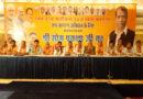 वाणिज्य व उद्योग राज्यमंत्री सोमप्रकाश ने जम्मू-कश्मीर से धारा 370 व 35ए हटाने के पश्चात आए परिवर्तनों की दी जानकारी